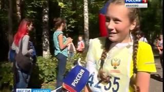 Ивановская область вновь присоединилась к всероссийскому дню бега «Кросс наций»