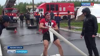 Самых физически подготовленных пожарных и спасателей выявляли в Архангельске