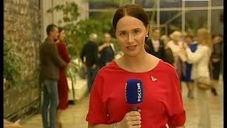 РОССИЯ 18 сен 2018 Вт 20 40