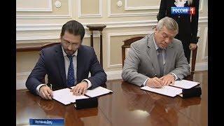 Донское правительство и УФАС России подписали соглашение о сотрудничестве