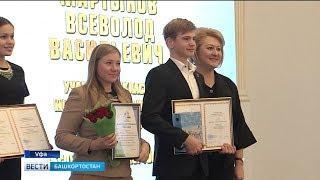 Лучших спортсменов наградили стипендиями Главы Башкирии