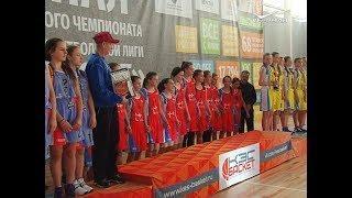 В регионе определили лучшие баскетбольные команды школ