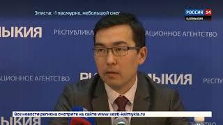 Более 40 миллионов рублей на развитие спорта в Калмыкии