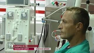 В Асине открыли кабинет гемодиализа