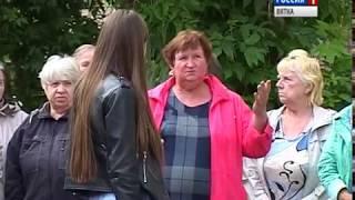 УК Ленинского района ошибочно пересчитала квитанции дому на Московской (ГТРК Вятка)