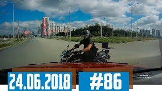 Новые записи АВАРИЙ и ДТП с видеорегистратора #86 Июнь 24.06.2018