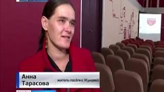 Цифромобиль посетил Козульку