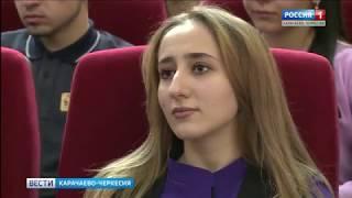 Вести Карачаево-Черкесия 15.03.2018