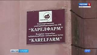 Медикаментов для лечения сахарного диабета в аптеках Карелии достаточно