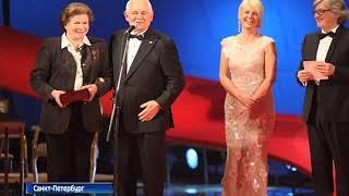В Санкт-Петербурге вручили премию Людвига Нобеля