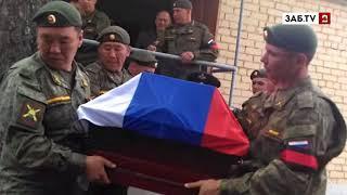 Погибшие в Сирии
