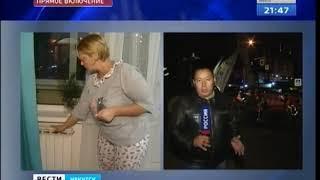 Микрорайон невезения  Жители Первомайского, страдающие от пробок, теперь ещё и остались без тепла в