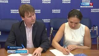 «Единая Россия» запустила пилотный образовательный проект «ПолитСтартап»