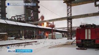 Стало известно о состоянии пострадавших на заводе в Стерлитамаке