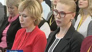 В Ростове провели конференцию по защите прав потребителей