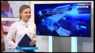 40 миллиардов рублей дохода заложено в проект бюджета Астраханской области на 2019 год