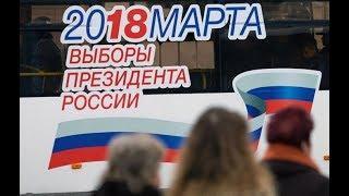 В Адыгее продолжается подготовка к выборам Президента России