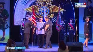 Смоленские полицейские отметили профессиональный праздник