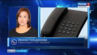 В Москве начал работу 18-й съезд партии «Единая Россия»