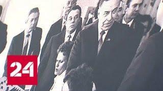В посольстве Азербайджана в Москве прошел вечер памяти Гейдара Алиева - Россия 24