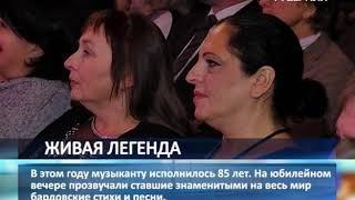 Советский и российский поэт Александр Городницкий провел в Самаре встречу с поклонниками