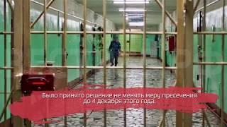 Заммэра Антон Мусихин пробудет в СИЗО до 4 декабря