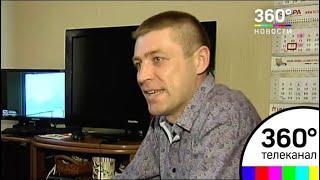 Ветеран Чеченской войны в Орехове-Зуеве уже 12 лет живёт без паспорта