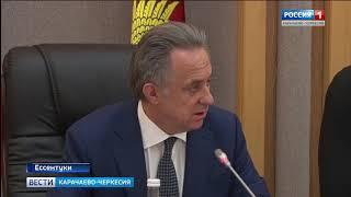 Рашид Темрезов принял участие в совещании по вопросам реализации Госпрограммы развития СКФО