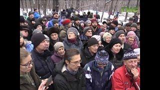 """""""События"""" от 10.12.2018 (вечер)"""