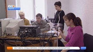 Сотрудники башкирского телевидения готовят книгу об истории становления вещания в республике