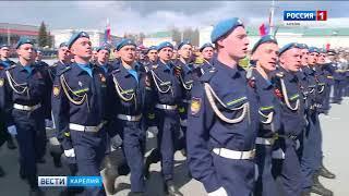 Программа празднования Дня Победы в Петрозаводске