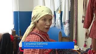 «Гаврилов день»: коми-пермяки устроят показ национальной одежды
