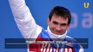 UTV. Новости севера Башкирии за 19 сентября (Бирск, Мишкино, Бураево, Караидель)