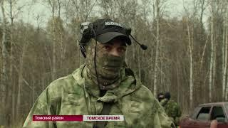 Под Томском стартовали масштабные учения СОБР