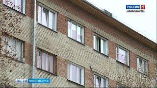 Жильцы общежития в центре Новосибирска опасаются обрушения здания