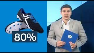 Саратовцы из-за ажиотажа вокруг ЧМ-2018 покупают футбольные бутсы