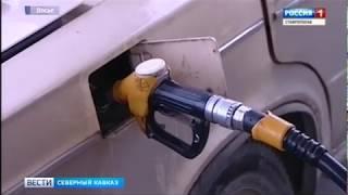 В Нальчике самый дорогой бензин по всему СКФО