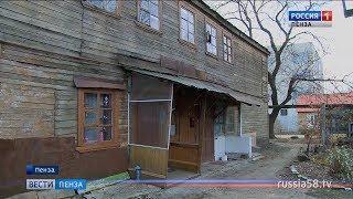 Пензенцы просят отремонтировать крышу жилого дома, которому более века