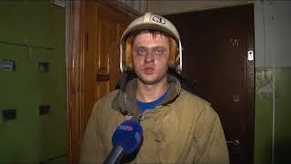 Пожар в 5 этажке на Гоголя