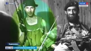Участника нападения на Буденновск задержали в Москве