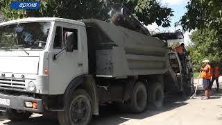 Улицы Кирова и Козлова закроют с начала октября