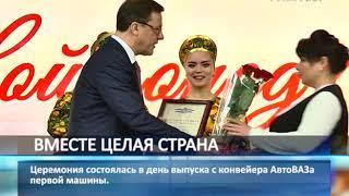 Гражданский форум общественных активистов прошел в Тольятти