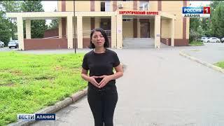 ВЕСТИ-АЛАНИЯ // 24.07.2018