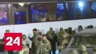 Боевики покидают Восточную Гуту - Россия 24