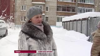 На Алтайской улице залит каток естественного происхождения