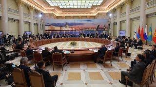 Послевкусие саммита ЕАЭС в Санкт-Петербурге. Что обсуждают эксперты?