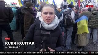 Журналисты NEWSONE пообщались с протестующими в Харькове и Хмельницком 18.02.18