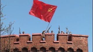 На Башне Дона в Калининграде развивается знамя Победы