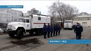 Новости 02.04.2018г