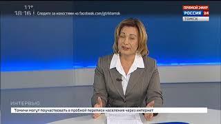 Интервью. Ирина Ушакова